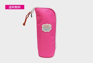 マザーズバッグに収納できる哺乳瓶ケース